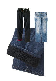 calças mais largas